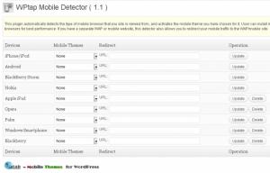 wptap-mobile-dectector